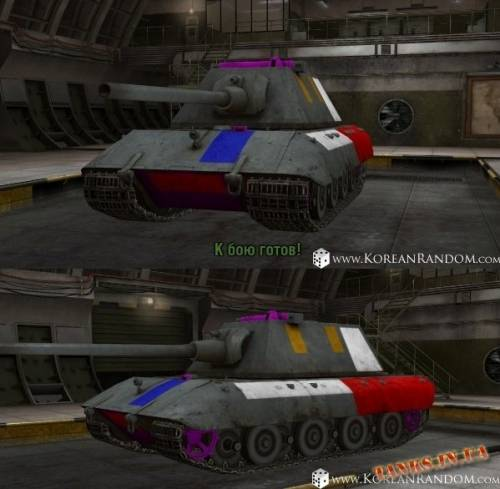 Тяжёлый танк: t110e5